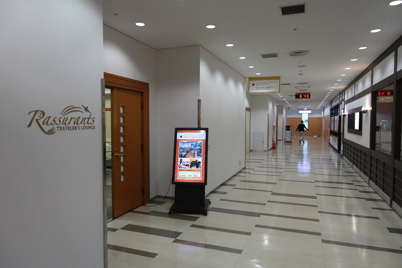 Narita second rounge 001