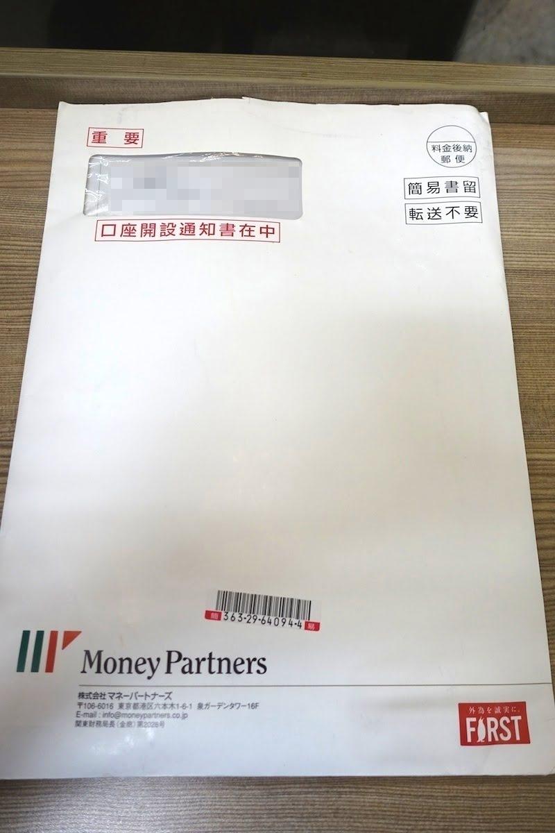 Manepa card document 020