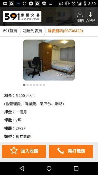 Tainan room01