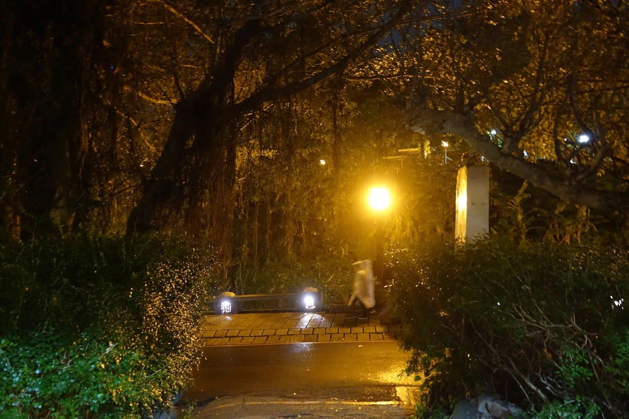 Taipei beitou takinoyu 013