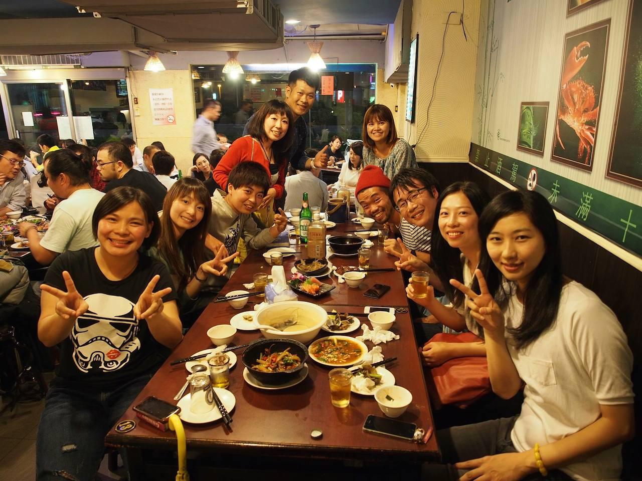 Taipei team tasmania