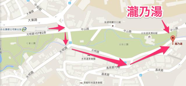Taiwan beitou takinoyu map 01