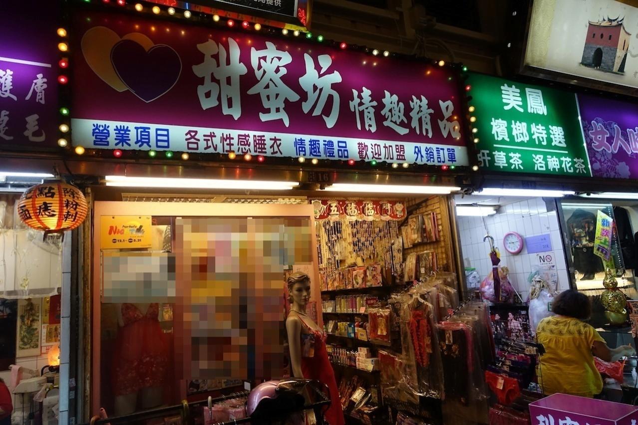 Taiwan taipei huaxijie 05