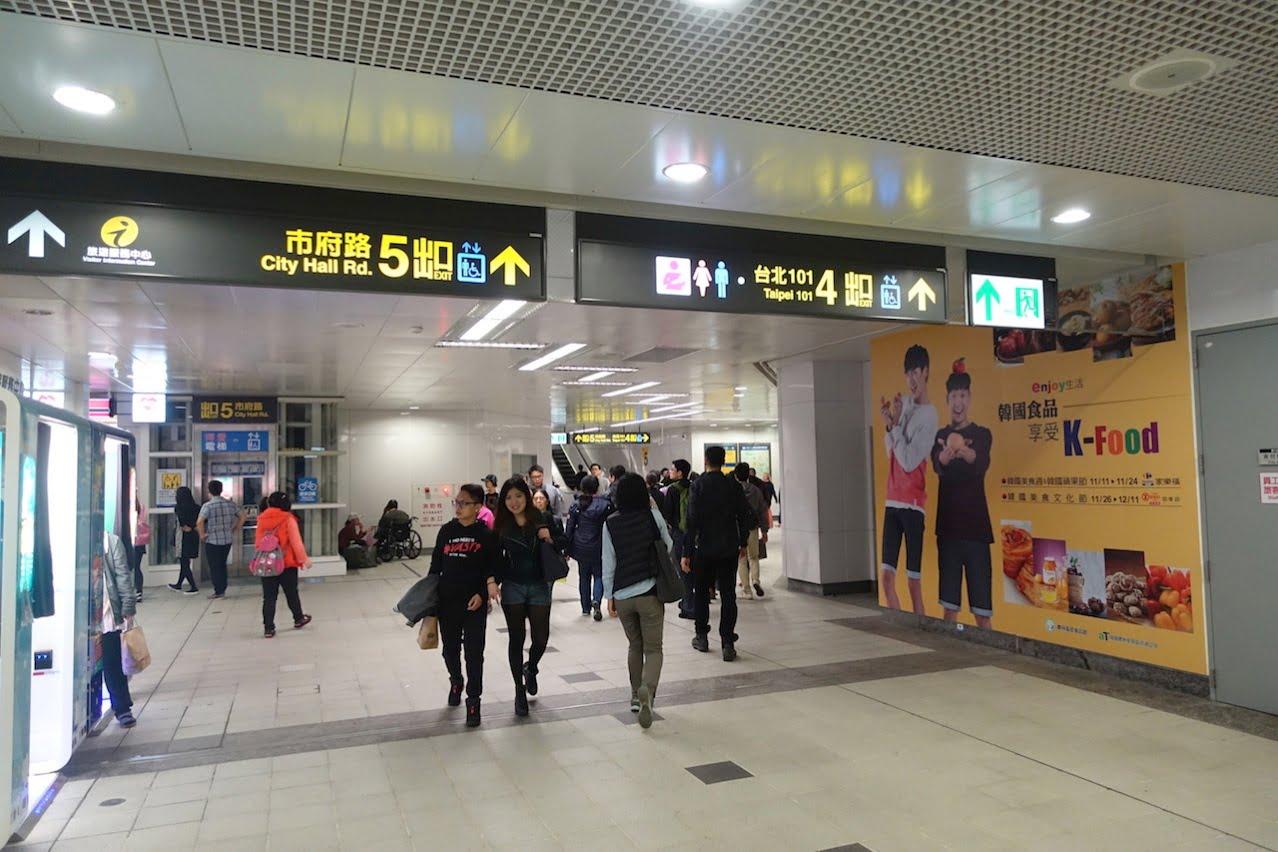Taipei101 restarurant 002