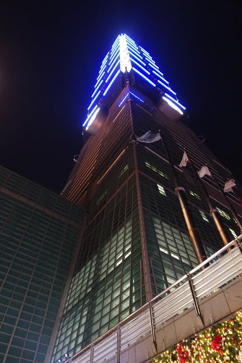 Taipei101 restarurant 006