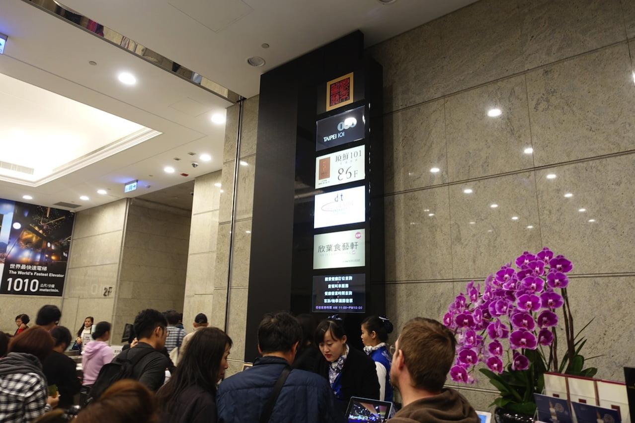 Taipei101 restarurant 012