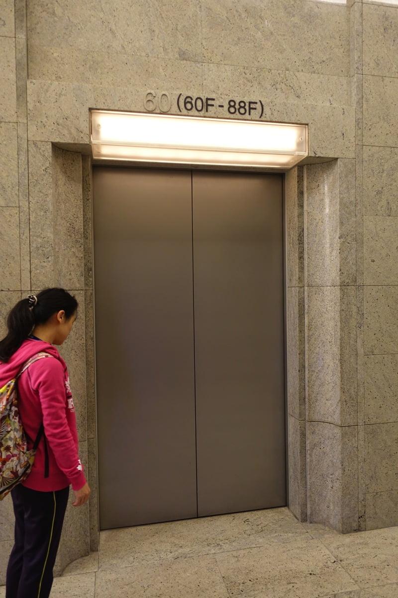Taipei101 restarurant 014