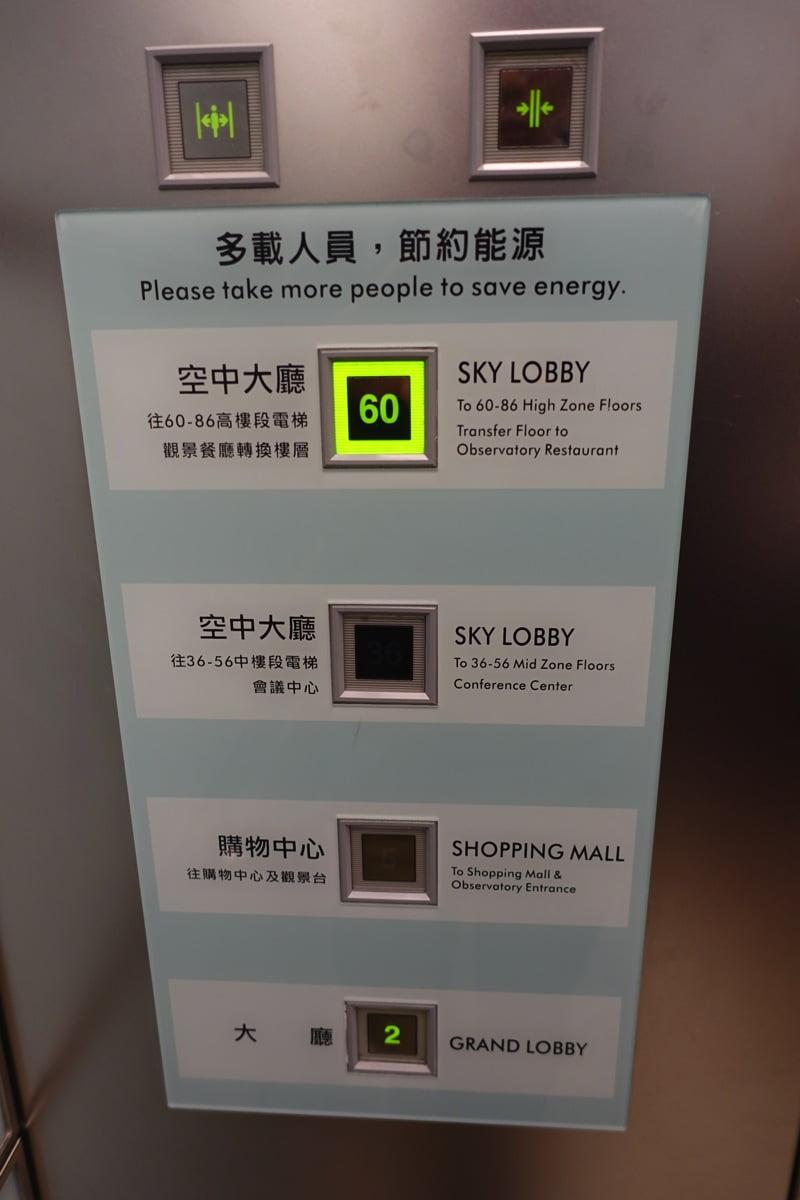 Taipei101 restarurant 015