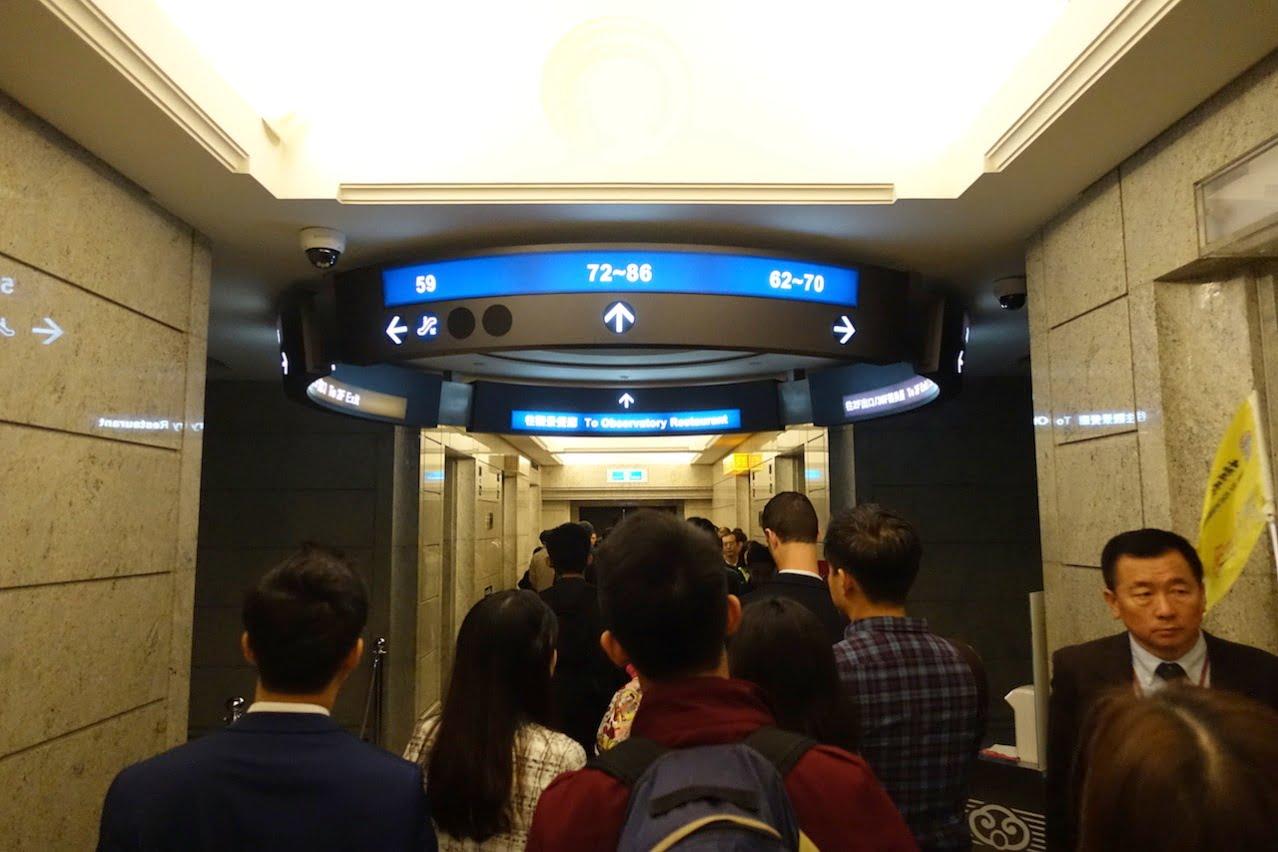 Taipei101 restarurant 017