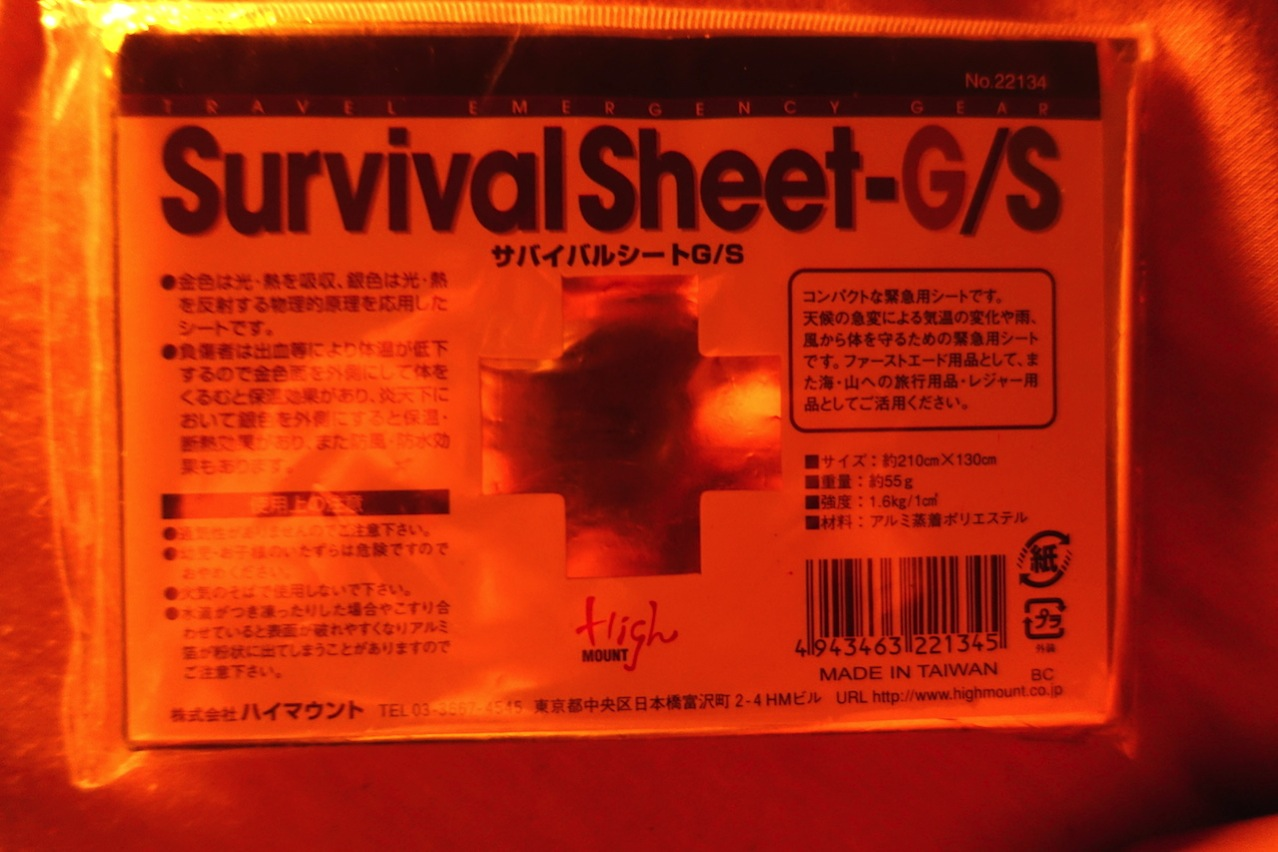 Survival sheet g 001
