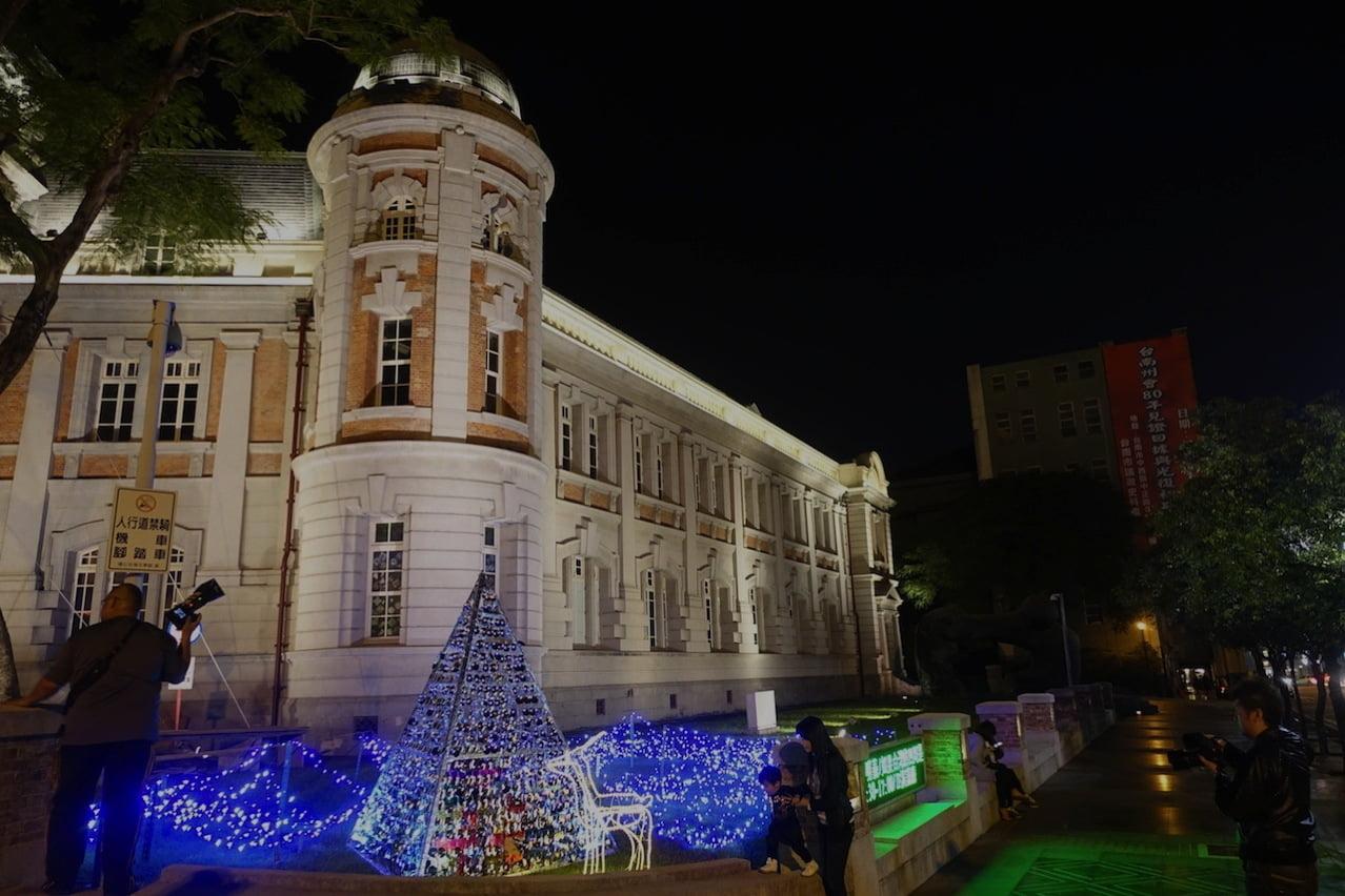 Tainan cityhall