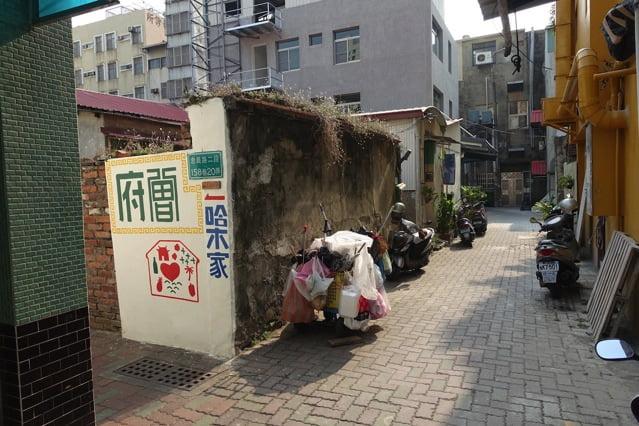 Tainan hamuya house 042