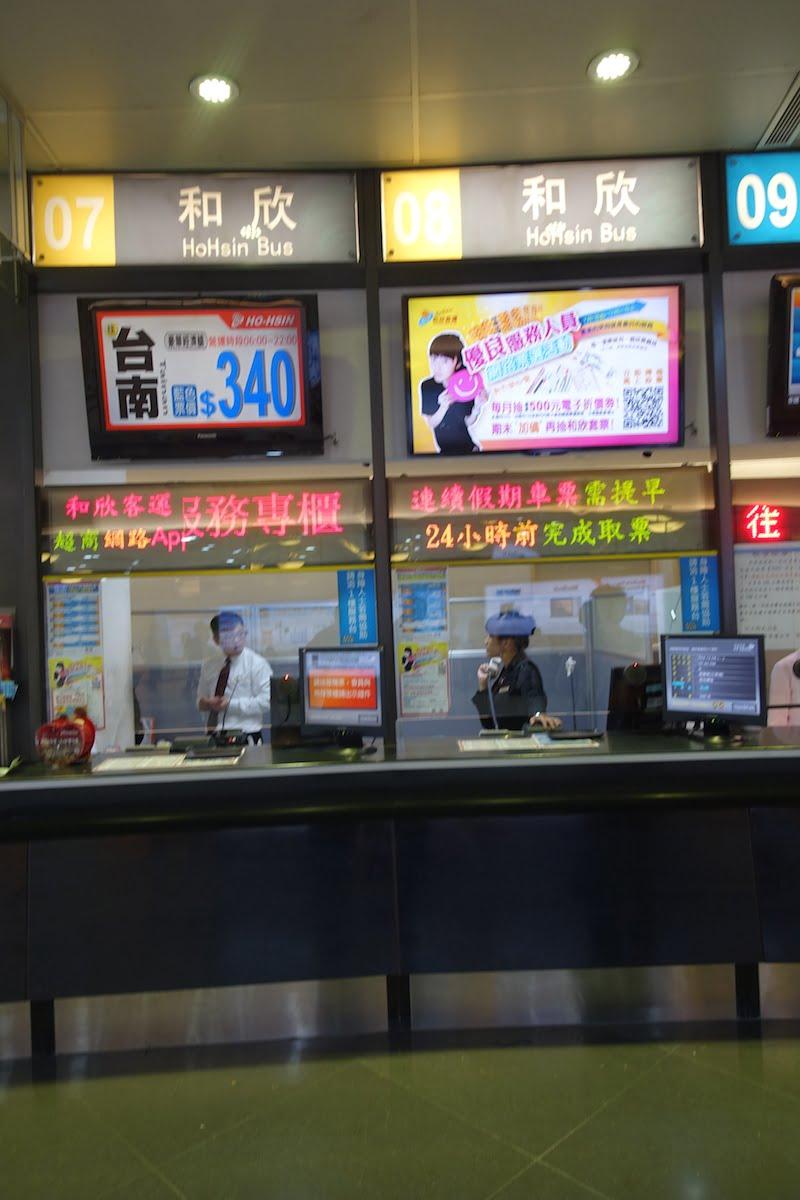 Taipei busstation 001