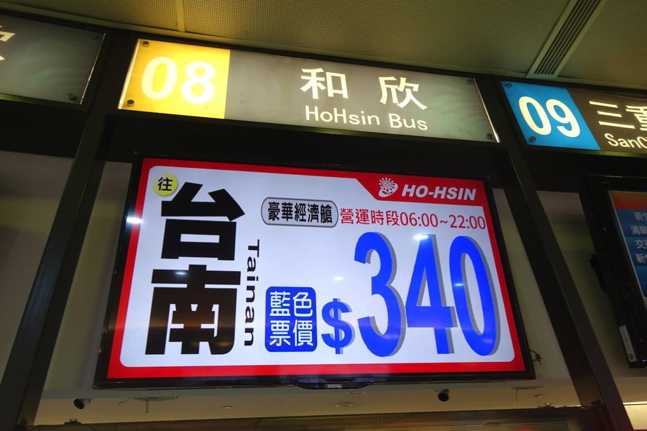 Taipei busstation 003