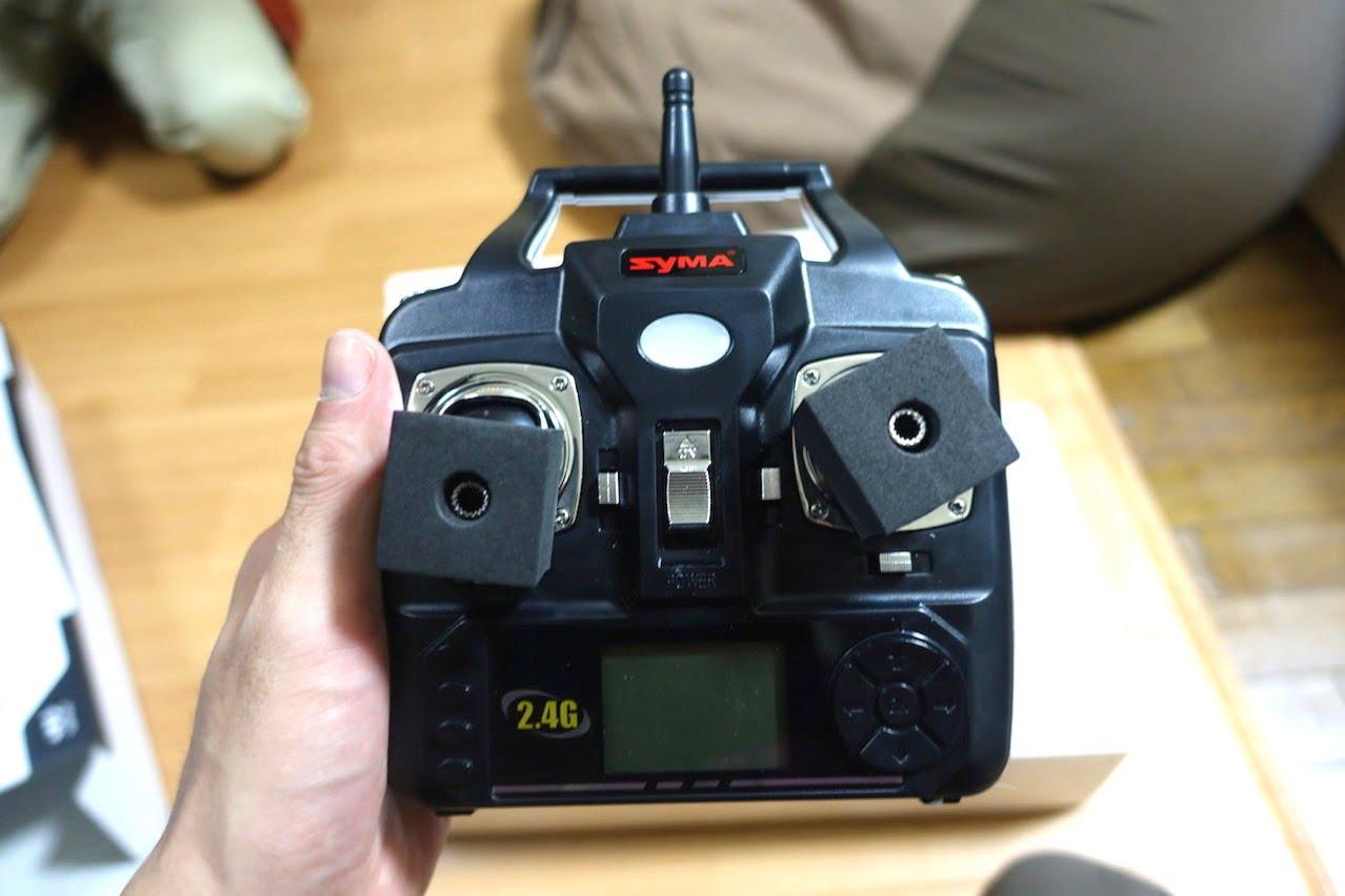 Drone z5c1 syma 005