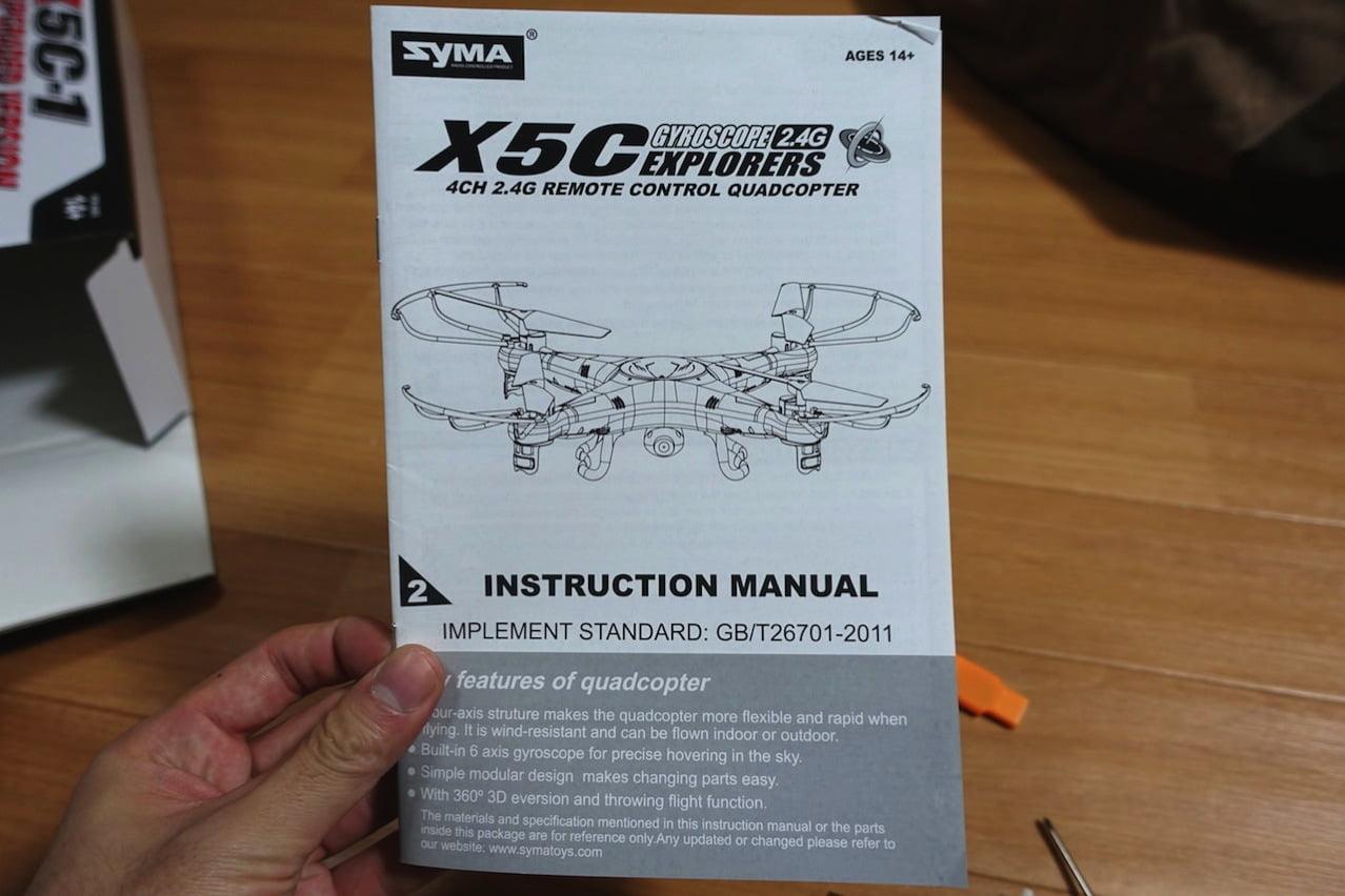 Drone z5c1 syma 009