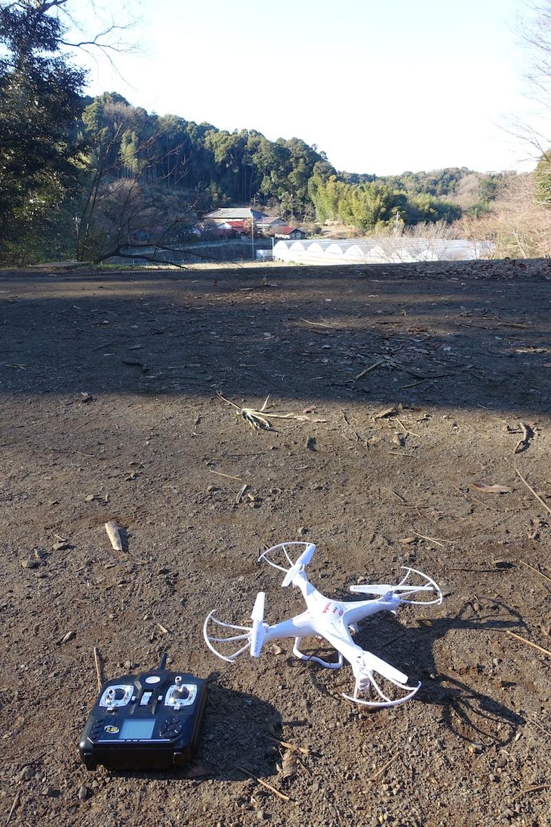 Drone z5c1 syma 013