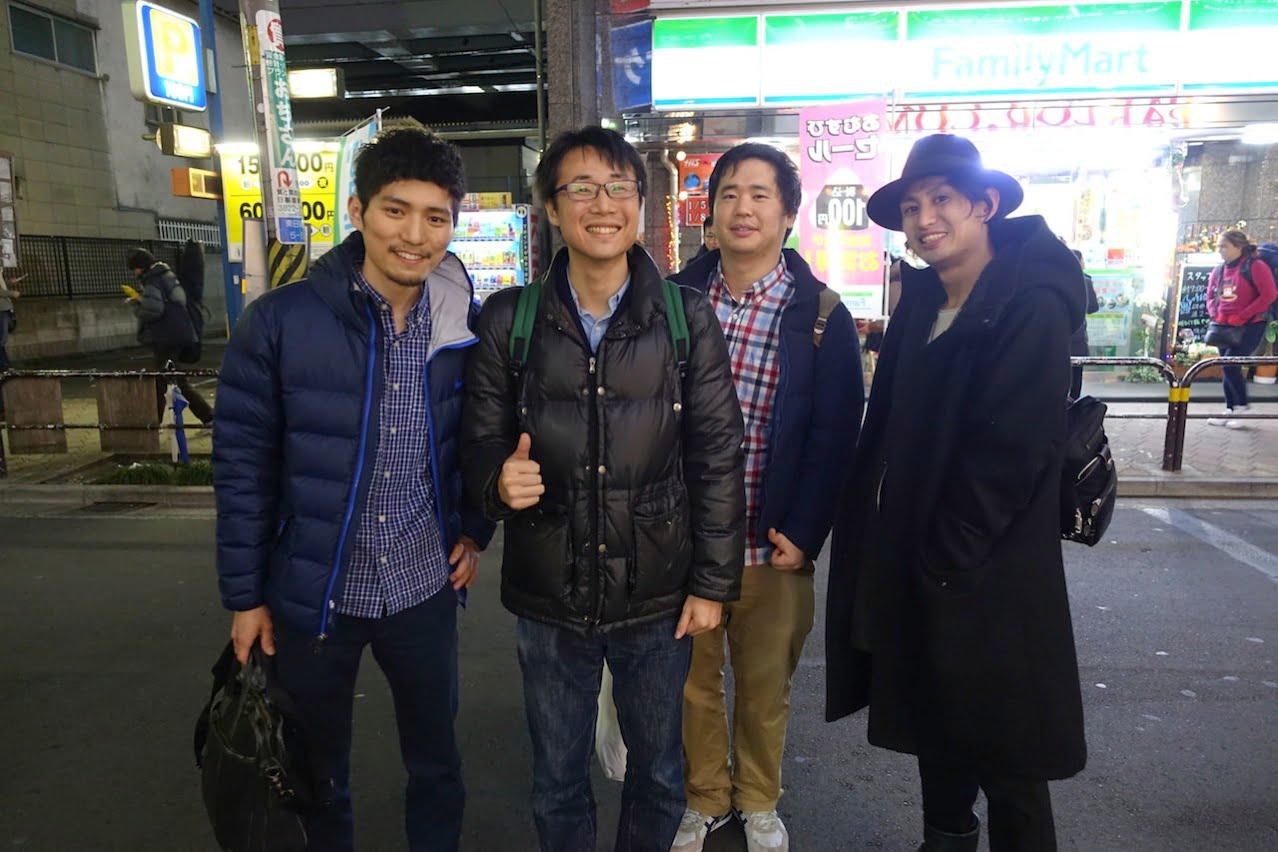 Life design summit first sagayan akira maehara onoda tokyo 01