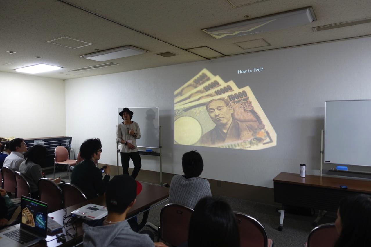 Life design summit first tokyo 008