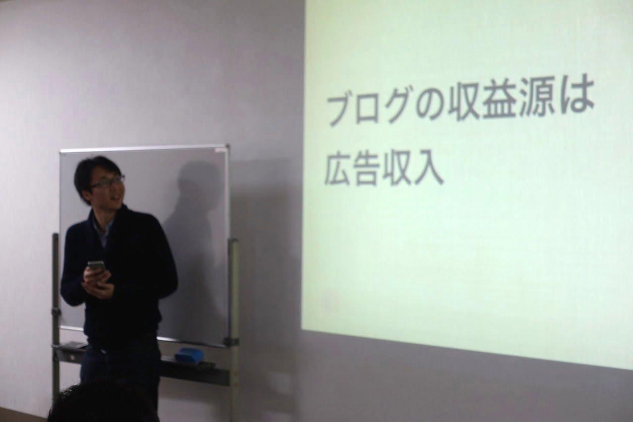 Life design summit first tokyo 021