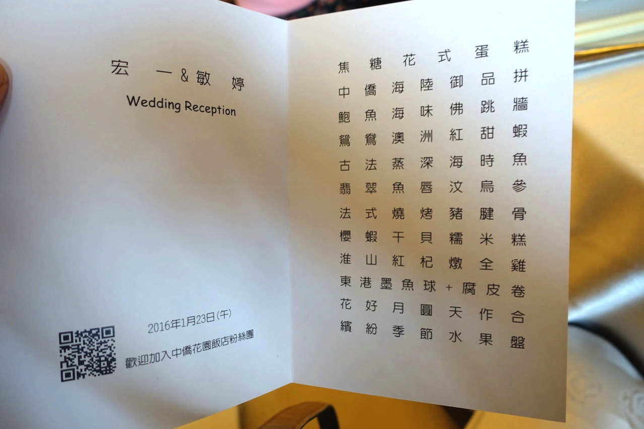 Taichung wedding party 020