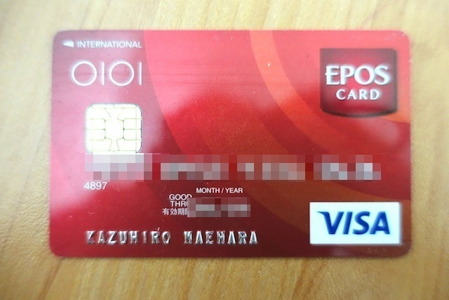 Epscard01