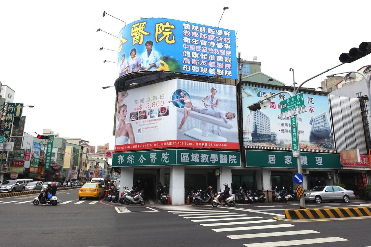 Tainan hospital 002