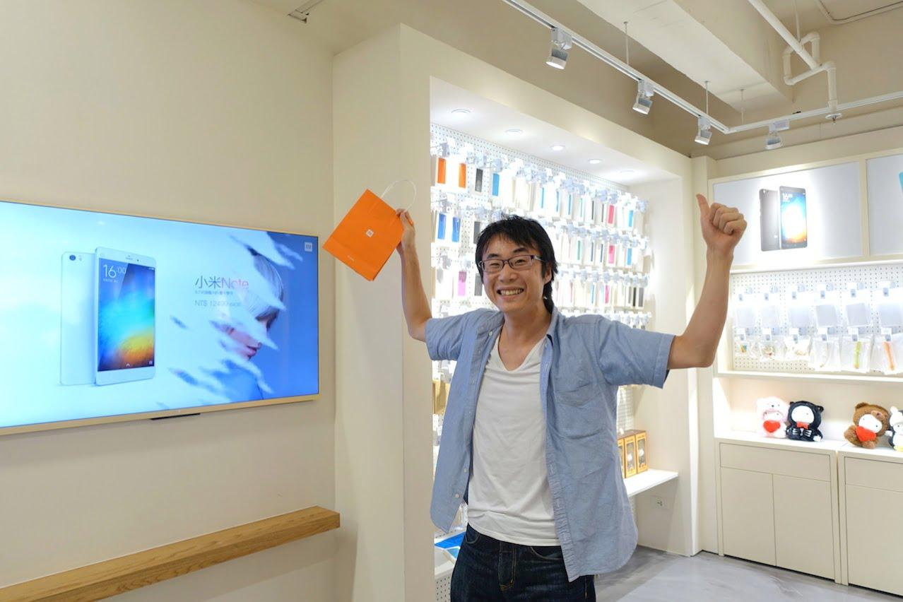 Xiaomi store taipei 01