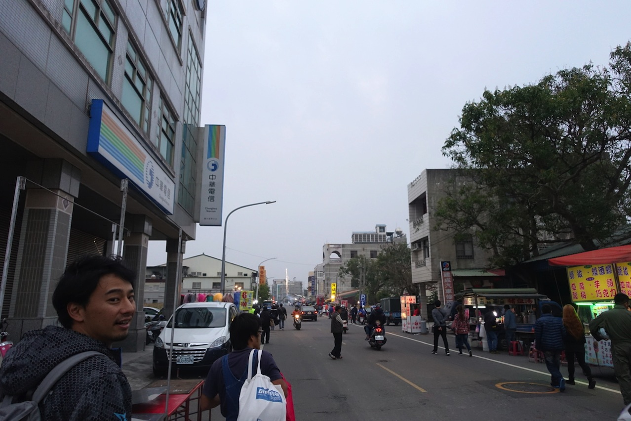 Ensui road