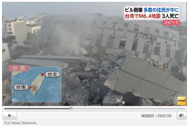 Taiwan southpart earthquake 01
