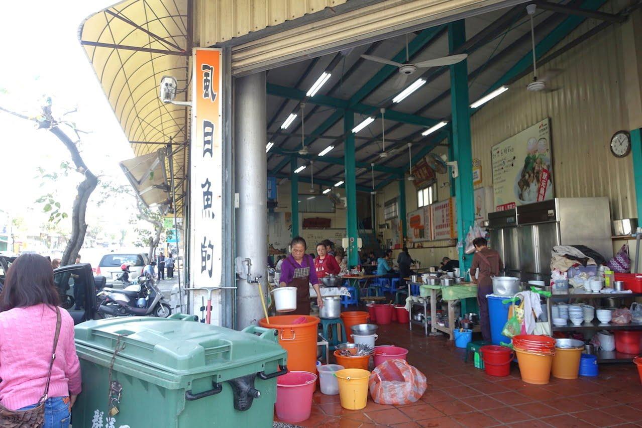 Tainan sabahi restaurant 001