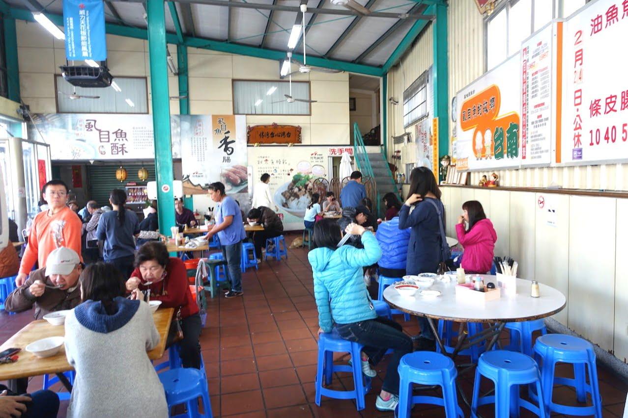 Tainan sabahi restaurant 008