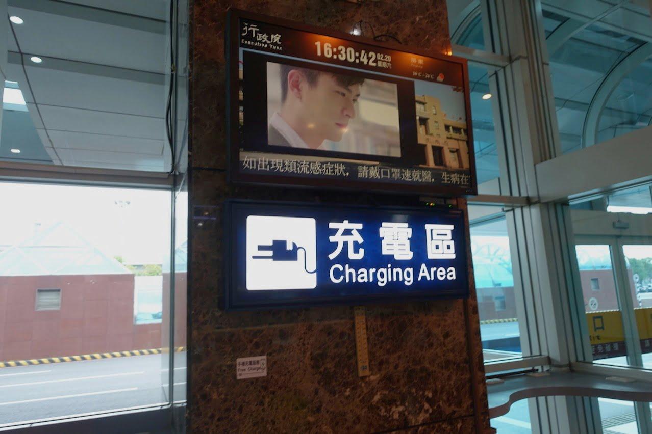 Takao airport 011