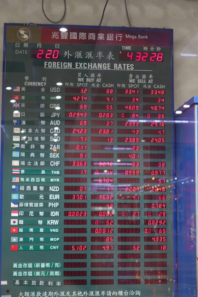Takao airport bank exchange 02