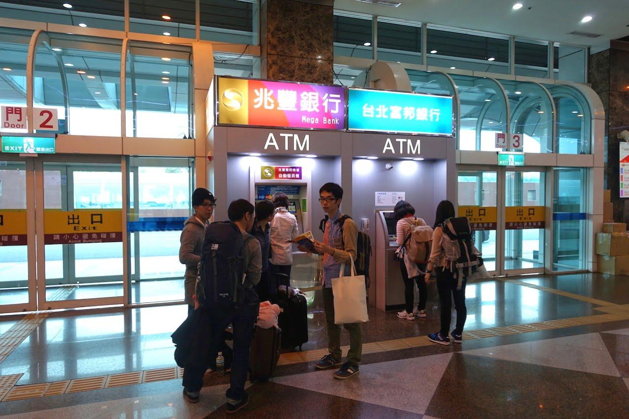 Takao airport bank exchange 03