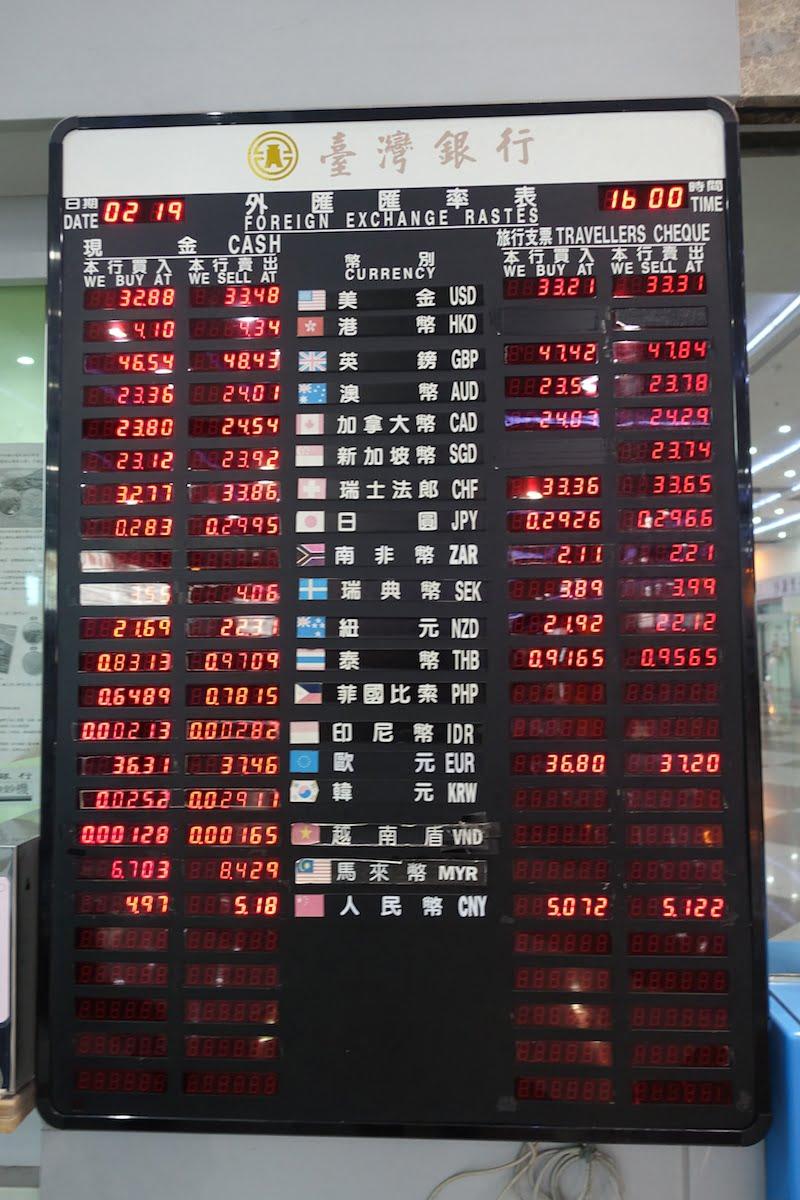 Takao airport bank exchange 06