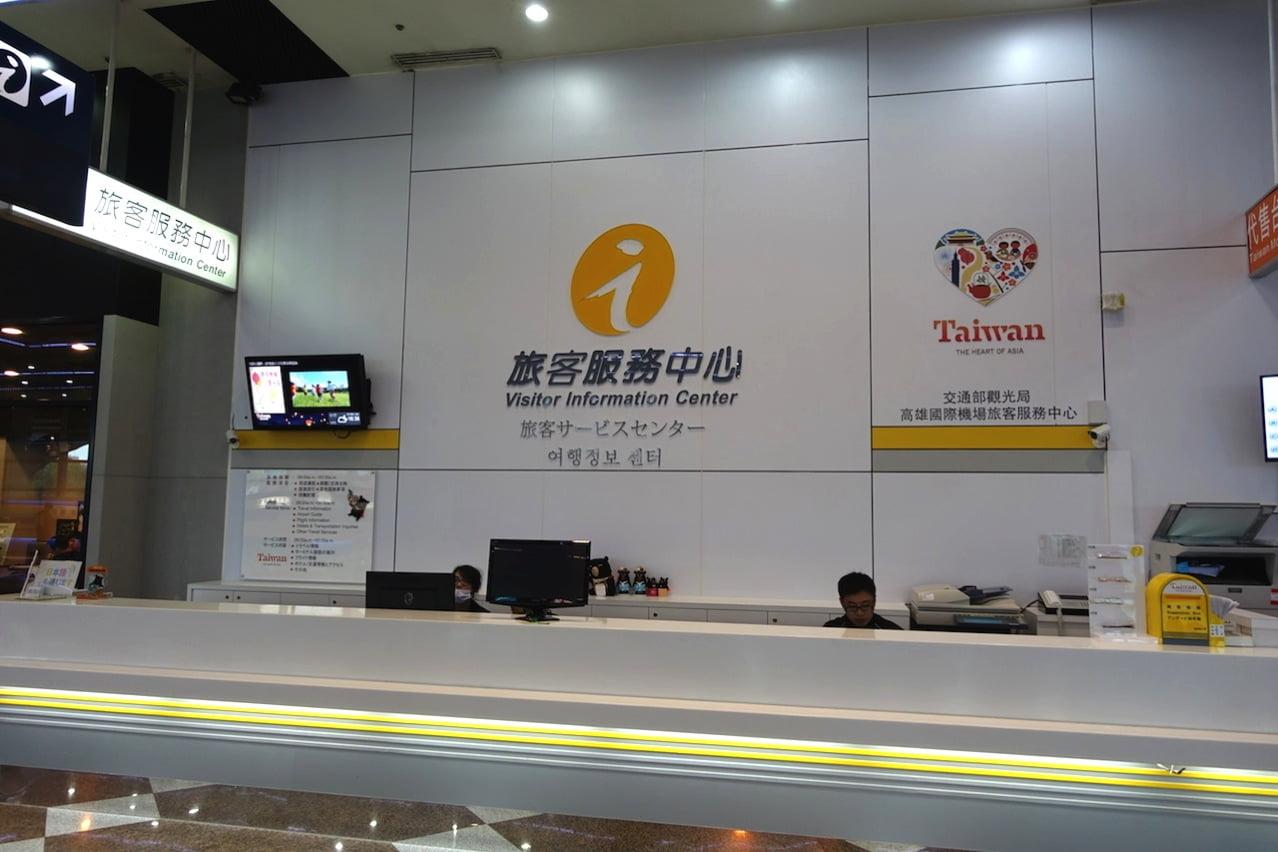 Takao airport traveldesk 01