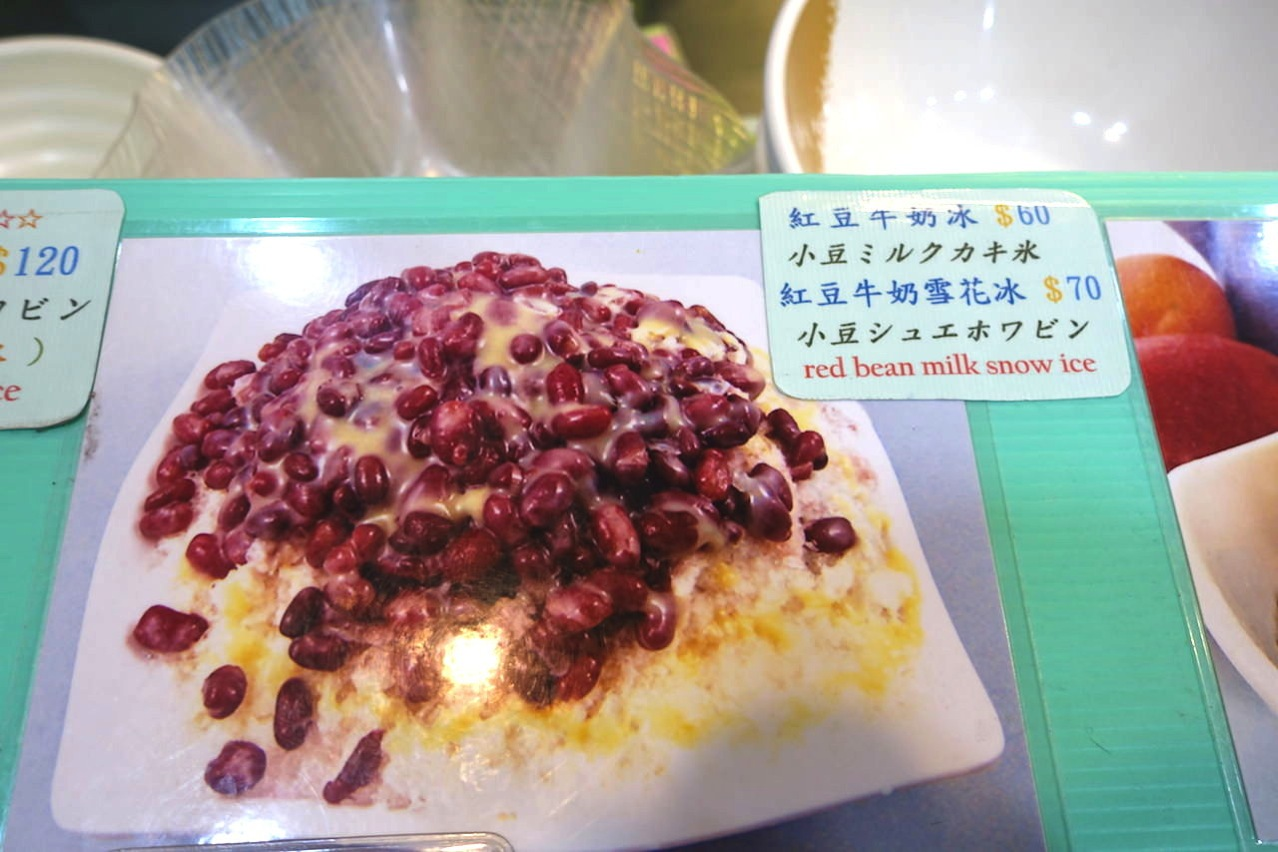 Pingzan menu 05