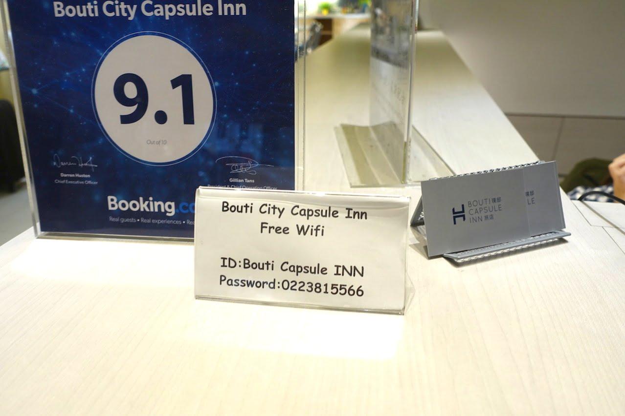 Bouti city capsule inn 005