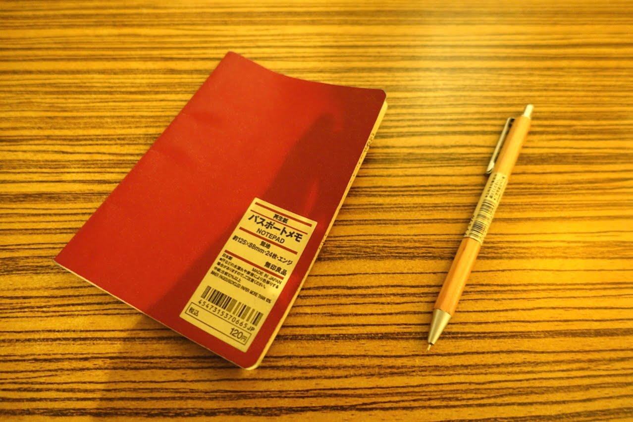 Passportmemo pen mujirushi