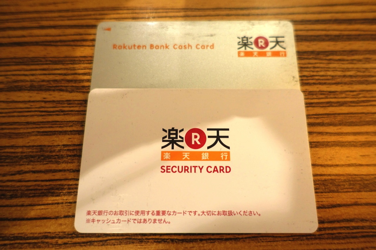 Rakutenginkocard