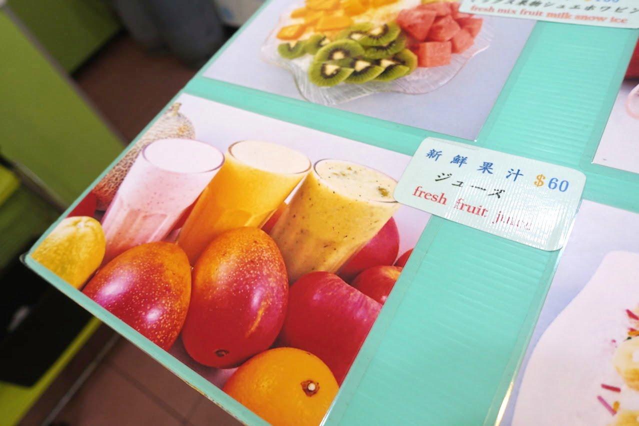 Pingzan menu 07