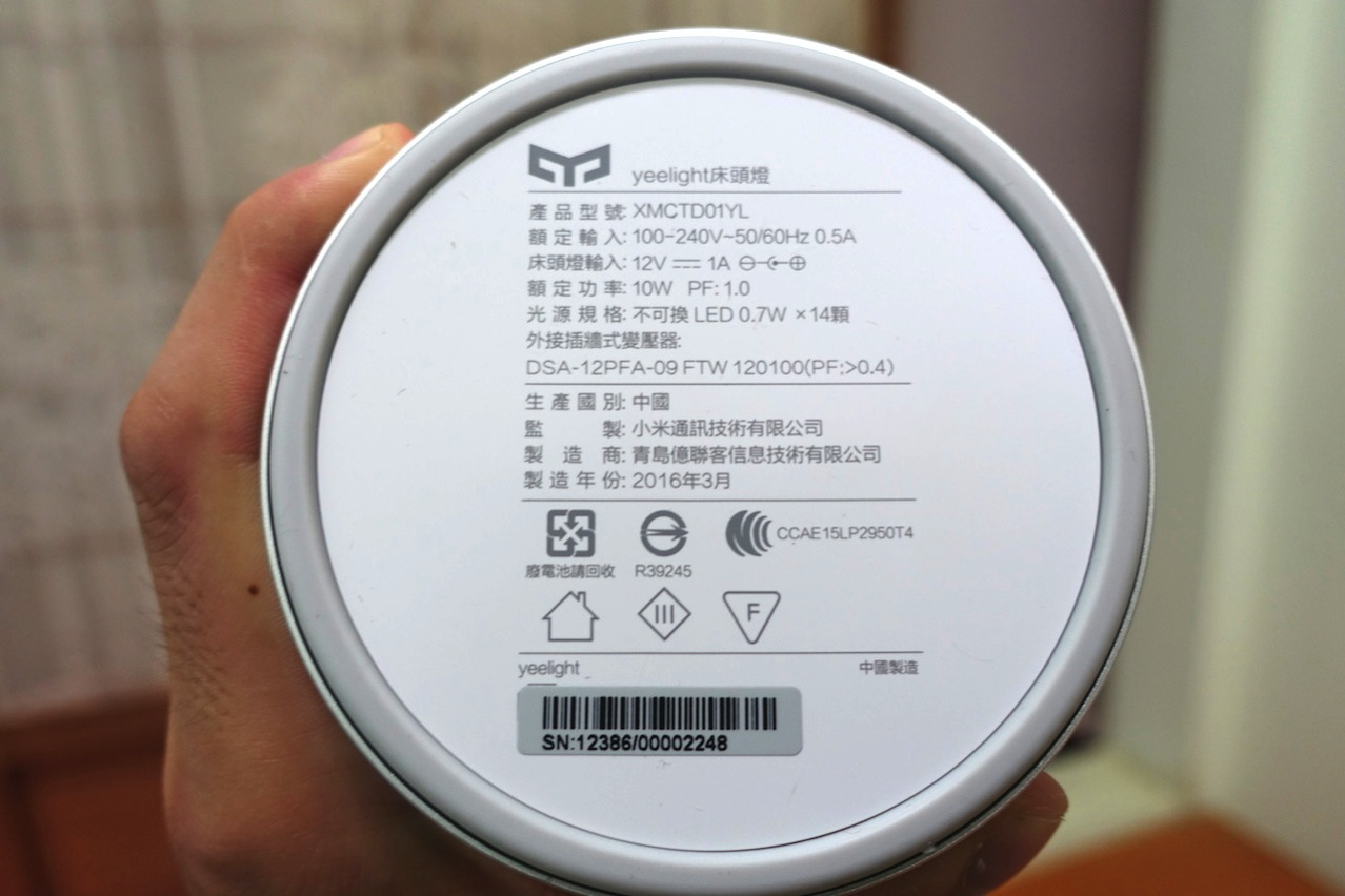 Xiaomi yeelight 010