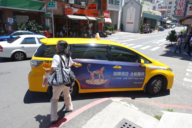 how-to-get-to-taxi-in-fmart-taiwan-021