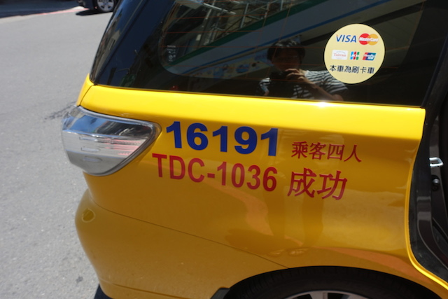 how-to-get-to-taxi-in-fmart-taiwan-022