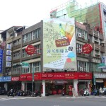 台湾台南の名物ドリンクはビールのハイネケンと緑茶ミックス!?台南発祥の海尼根緑茶を紹介します