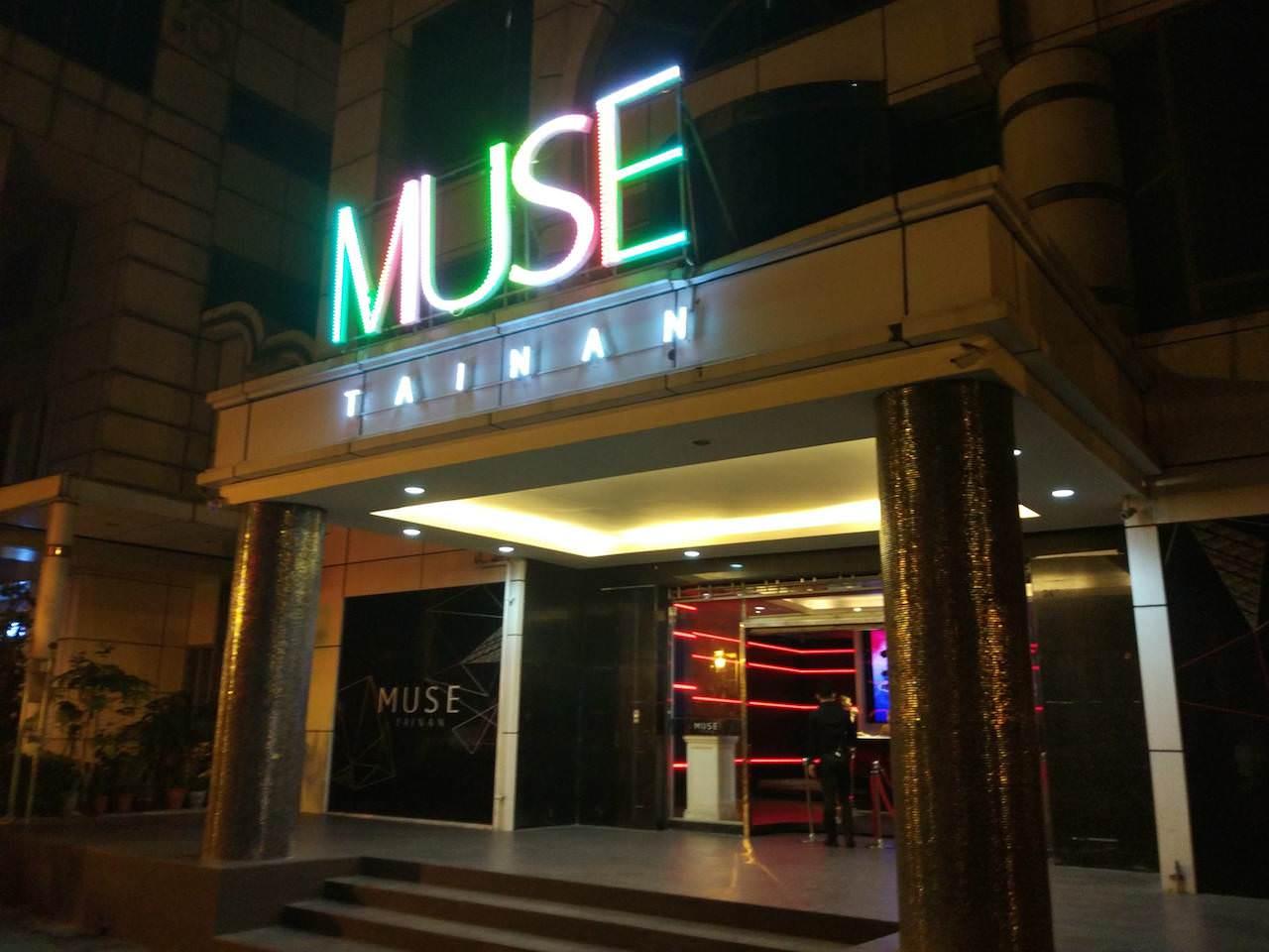 Tainan muse club 001