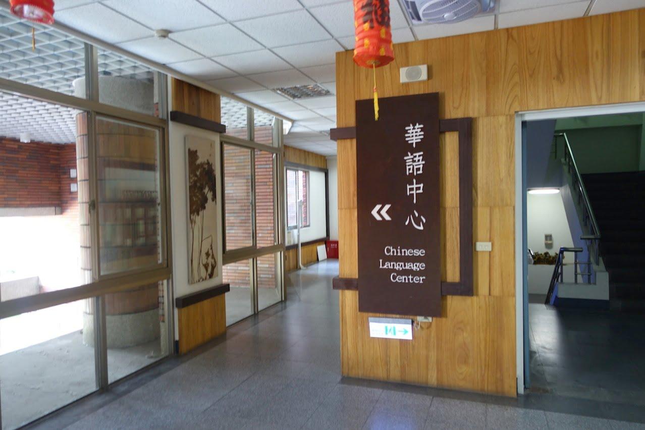 Cheng gong university 005