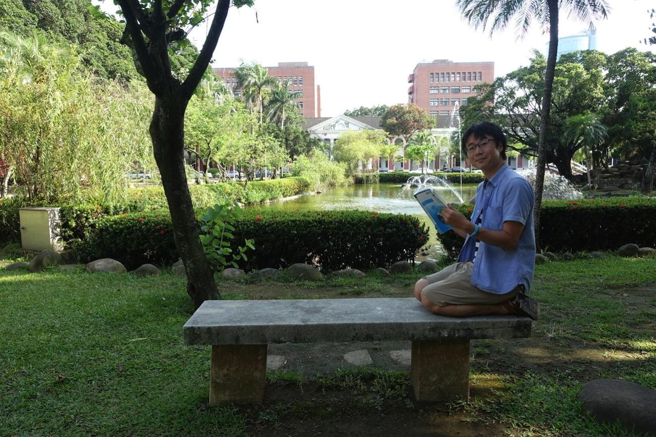 Cheng gong university 015