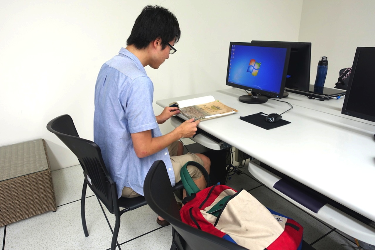 Cheng gong university 016